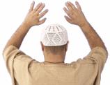 Horaires prieres musulmanes